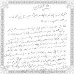 اللواء الدكتور سعد بن عبدالله العريفي