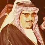 صاحبات السمو بنات الأمير محمد بن فهد بن جلوي آل سعود