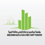 مؤسسة عبدالرحمن الراجحي وعائلته الخيرية