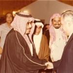 الذكرى الثامنة عشرة لإنطلاقة الثورة الفلسطينية