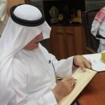 معالي مدير جامعة الملك فيصل يسجل كلمة فى السجل الذهبى لمؤسسة قبس