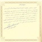 د. صالح بن عبدالله بن حميد مستشار الديوان الملكي