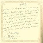 د. عبد الرحمن بن محمد السند الرئيس العام لهيئة الامر بالمعروف والنهي عن المنكر