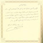 أ.د سليمان بن عبد الله أبا الخيل مدير جامعة الإمام محمد بن سعود الإسلامية سابقا