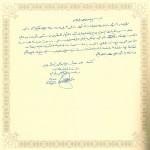 أ.د عبد السلام بن محمد الشويعر أستاذ الفقه المقارن والمدرس في المسجد الحرام