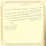 الشيخ عبد الله بن محمد بن سعد آل خنين عضو هيئة كبار العلماء