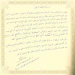 د. أحمد بن عبد الله الشعيبي مدير عام معهد الإدارة العامة سابقاً
