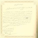 د. توفيق بن عبد العزيز السديري نائب وزير الشؤون الإسلامية والدعوة والإرشاد سابقاً