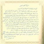 د. عبد الله بن عبد المحسن التركي مستشار الديوان الملكي السعودي