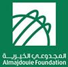 مؤسسة الشيخ علي إبراهيم صالح المجدوعي