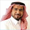 محمد بن عبدالله الخريف