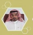 سعادة الأستاذ طلال بن سليمان الغنيم